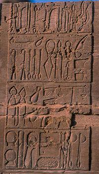 Strumentario chirurgico nell' antico Egitto