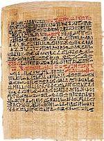 Il papiro di Ebers