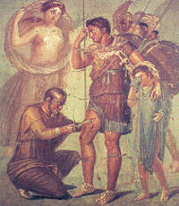 Chirurgia nell' antica Roma