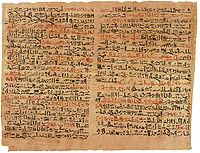 Il papiro di Smith